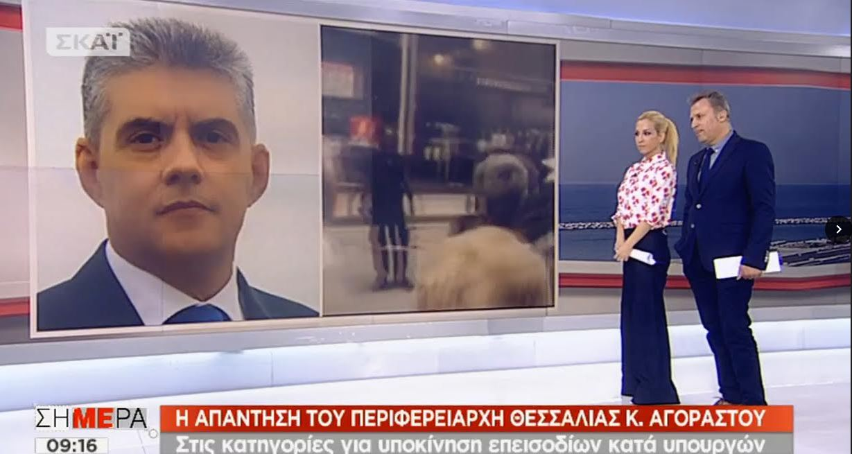 Κ. Αγοραστός στην τηλεόραση του ΣΚΑΙ για την ανακοίνωση του ΣΥΡΙΖΑ Λάρισας: